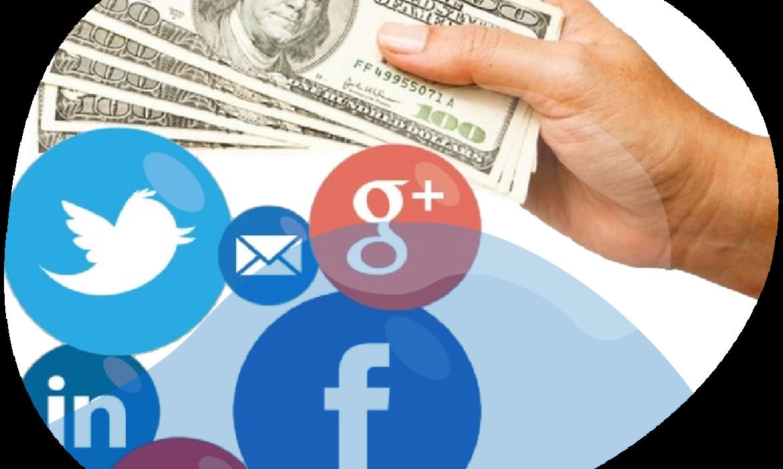 العمل على التسويق الالكتروني هو الطريق لجني الأرباح